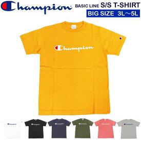 【ポイント10倍】【ゆうパケット1点まで送料無料】【2019春夏新作】チャンピオン Champion ビッグサイズ 筆記体 ロゴプリント 半袖Tシャツ メンズ 3L 4L 5L C3-P302L