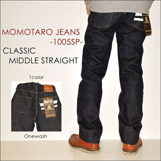 "MOMOTARO JEANS ""1005SP"" 特濃 indigo taking the field classical music middle [sloppy straight]; [Vee ounce] [vintage system discoloration]"