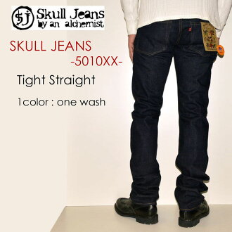 "SKULL JEANS scull jeans SKULLJEANS ""5010XX 14.5oz Thailand toss tray attendant Dell ""[tight straight] [Vee ounce] [vintage system discoloration]"