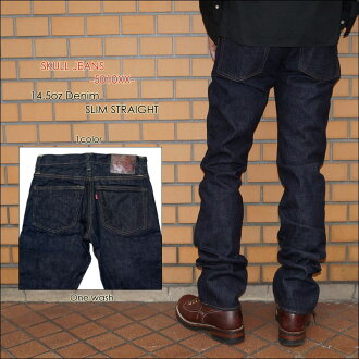 """SKULL JEANS """"5010XX 14.5oz Thailand toss tray attendant Dell """"[tight straight] [Vee ounce] [vintage system discoloration]"""