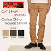 """Oriental Enterprise CAT's PAW (catspoau) """"CP41220"""" cottenthinotlahuthers slim fit [OTHER PANTS]"""