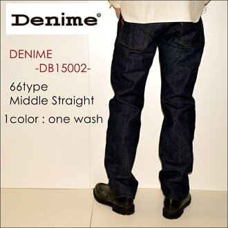 "DENIME ""66""type middle straight RIGHT-ON's vintage system discoloration"