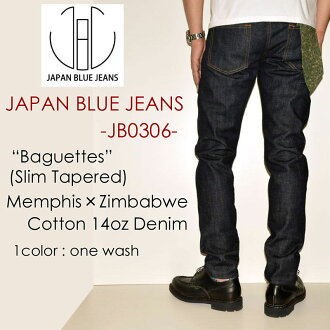"JAPAN BLUE JEANS Japan blue jeans ""JB0306"" 14oz cell bitch baguette model [RIGHT-ON's] [vintage system discoloration]"