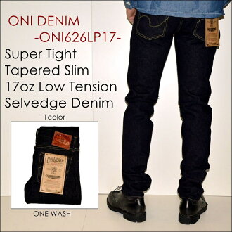 "Denim demon ONI DENIM ""ONI-626LT17"" supertitterperdslim [Alchemist] [to the Vir ons] [vintage series color]"