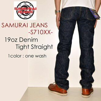 "SAMURAI JEANS ""S710XX19oz"" 19oz tight straight [tight straight] [Vee ounce] [vintage system discoloration]"