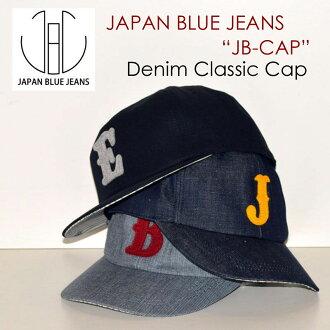 """日本蓝色 (日本蓝色)""""J & B""""牛仔经典帽 [附件],[帽子]"""