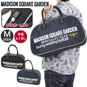 【送料無料】 復刻 マジソンバッグ Mサイズ 18L USBポート付き ボストンバッグ マディソン キャリーオン スクールバッグ 学生カバン 通勤 通学 スポーツ ジム 旅行 大容量 メンズ レディース 43