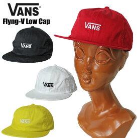 ★在庫限り!ファイナルセール開催★【SALE★50%OFF】VANS バンズ Flyng-V Low Cap ロゴ ローキャップ キャップ 帽子 刺繍 メンズ ユニセックス レディース VA18FW-MA03