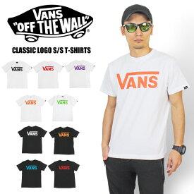 【ゆうパケット1点まで送料無料】VANS ベーシック ロゴ 半袖Tシャツ VANS-MT01 VANSMT01ヴァンズ バンズ メンズ SK8 ペアルック おそろコーデ 登録商標Rマーク右下ロゴ