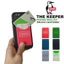 【4点までゆうパケット可能】チャムス CHUMS スマートフォン カードホルダー カードケース シリコン 通勤 通学 iPhone…