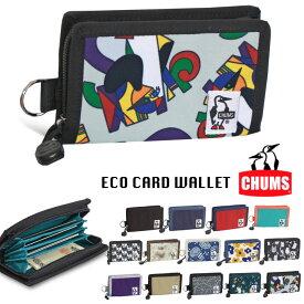 【ゆうパケット2点まで送料無料】【2020夏新色入荷】チャムス CHUMS エコカードウォレット コーデュラエコメイド リサイクル素材 カードケース 二つ折り財布 短財布 小銭入れ コインケース CH60-2533 CH602533 YPC