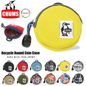 【ゆうパケット3点まで送料無料】【2021春物新作】チャムス CHUMS チャムス リサイクルラウンドコインケース 小銭入れ 小物入れ リニューアル Recycle Round Coin Case CH60-3145 CH603145