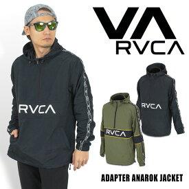 【送料無料】【2019春夏最新】RVCA ルーカ ADAPTER ANAROK JACKET アダプター アノラック ジャケット メンズ レディース ナイロン スポーツ アウター AJ041-753