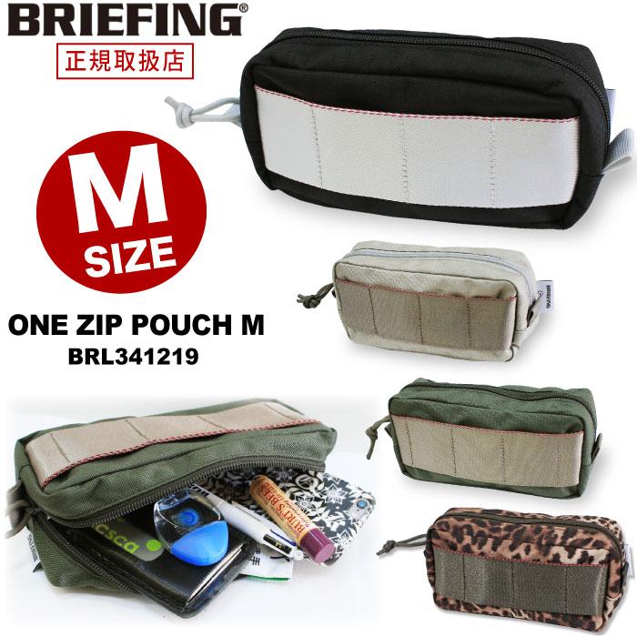 【日本製】BRIEFING ONE ZIP POUCH BRL341219 ワンジップポーチ [M] ブリーフィング ミニバッグ メンズ サブバッグ クラッチバッグ ミリタリーバッグ【あす楽対応】$ bk gr ge