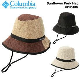 【送料無料】【SALE★10%OFF】Columbia コロンビア サンフラワーフォークハット Sunflower Fork Hat 折りたたみ 帽子 キャンプ フェス 旅行 タウン 普段使い 携帯 PU5480 TC