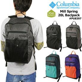 【SALE★10%OFF】【送料無料】Columbia コロンビア ミルスプリング 20L バックパック PU8397 Mill Spring 20L Backpack リュックサック バッグ 軽量 ハイキング フェス アウトドア 山登り デイパック