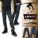 【SALE★43%OFF】【送料無料】Levis リーバイス スケートボーディング コレクション 511 デニムパンツ メンズ ストレ…