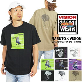 【SALE】【1点までゆうパケット可能】 VISION × NARUTO コラボ 半袖Tシャツ ビジョン ストリート ナルト サスケ カカシ キャラクターT メンズ レディース 9523154 9523155 9523156