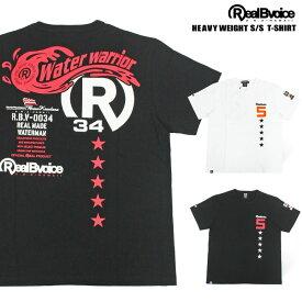 【2019春夏新作】RealBvoice ヘビーウェイト 半袖Tシャツ 10091-10174 WWロゴ サーフ SURF メンズ リアルビーボイス