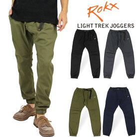 今だけ全品ポイント5倍★【送料無料】【2020秋冬新作】Rokx ロックス ライトトレック ジョガーパンツ メンズ アウトドア 9分丈 アンクル丈 LIGHT TREK JOGGERS RXMF201104