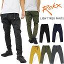 【SALE★7%OFF】【送料無料】【2019新色入荷】Rokx ロックス ライトトレック 9分丈 パンツ クロップドパンツ アンクル LIGHT TREK PANT メンズ RXMF6209 RXMS191012【裾上げ不可】