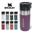 【送料無料】STANLEY スタンレー ゴーシリーズ 真空ボトル 0.47L 保温 保冷 ステンレス タンブラー 水筒 断熱 二重構…