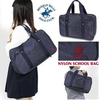 BEVERLY HILLS POLO CLUB nylon school bags 85B705 Beverly Hills Polo Club BHPC shoulder bag student bag scuba school bag men A4$ nv