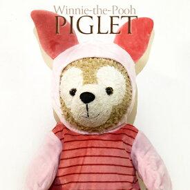 ダッフィー・シェリーメイによく似合う ピグレットの着ぐるみコスチューム くまのプーさん・ジェラトーニ
