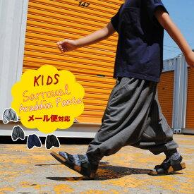 【メール便対応】アラジンパンツ キッズ ボーイズ ガールズ 男の子 女の子 スウェットパンツ イージーパンツ ワイドパンツ ガウチョパンツ ダンス 衣装 サルエルパンツ