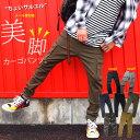 【メール便対応】カーゴパンツ メンズ ちょいサルエルパンツ カーゴパンツ ミリタリーパンツ ワークパンツ ポケット …