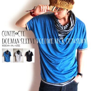 Tシャツ/ドルマンスリーブ/メンズ/ボリュームネックTシャツ/変形/レイヤード/重ね着/ボーダー/無地/半袖Tシャツ/カットソー/デザイン/ドルマンTシャツ