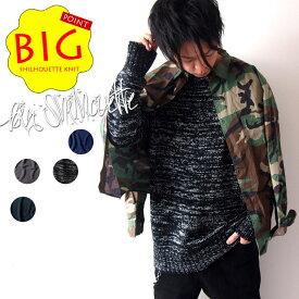 【メール便送料対応】 ニット セーター メンズ ビッグシルエット ビッグサイズ オーバーサイズ クルーネック ビッグセーター ビッグニット 大きめサイズ ゆるニット ブラック ネイビー チャコール メンズセーター ニットプルオーバー