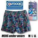 メンズ トランクス OUTDOOR アウトドア 紳士下着 パンツ M L LL 綿100% チェック コットン 前開き 男性 MENS 父の日 …