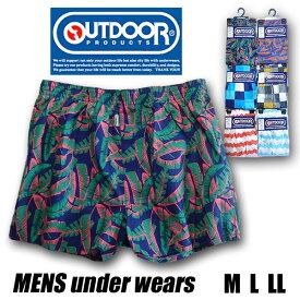 メンズ トランクス OUTDOOR アウトドア 紳士下着 パンツ M L LL 綿100% チェック コットン 前開き 男性 MENS 父の日 プレゼント