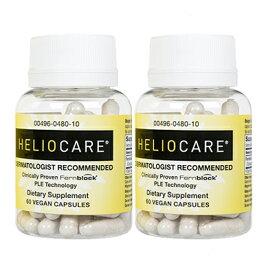 【楽天海外直送:日時指定不可】ヘリオケア (アメリカ版) 60錠 2本 HelioCareAntioxidantFormula≪US市場向け商品≫:国際郵便書留発送