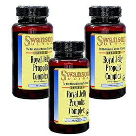 【楽天海外直送:日時指定不可】スワンソン ローヤルゼリープロポリスコンプレックス60錠 3本Swanson Royal Jelly Propolis Complex:国際郵便書留発送