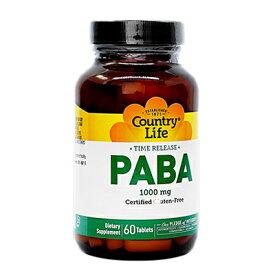 【楽天海外直送:日時指定不可】PABA1000mg60錠≪飲むUVカットのビタミン≫:ヤマト国際便発送