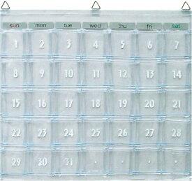 ウォールポケット マチ付お薬カレンダーにもオールクリア ウォール ポケット W-418