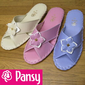 Pansy パンジー 9500(レディース)婦人用室内履きパンジースリッパ ギフト プレゼント