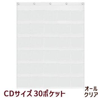 Algeria ★ transparent Wall Pocket CD 30 Pocket Wall Pocket fs3gm