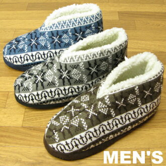 Coupons Yes ★ Crystal pattern men's room boots ★ room shoes 05P01Oct16