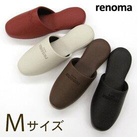 renoma レノマ サヴァ スリッパ Mサイズブランドスリッパ おしゃれスリッパ 来客用スリッパスリッパ Slippers 来客用