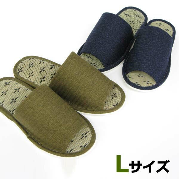 スリッパ 来客用 花ゴザスリッパ Lサイズい草 夏用 たたみ 洗えるスリッパ Slippers