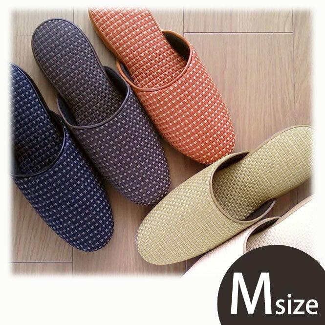 モダン織り柄 Modera スリッパ 来客用Mサイズ 洗えるslippers