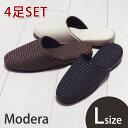 スリッパ Lサイズ4足セット モダン織り柄 Modera 洗えるSlippers 来客用【ポイント10倍】