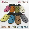 Bi-coloured felt slippers M size soft washable handwash allowed made in Japan