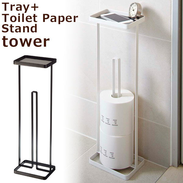 Toilet Paper Holder Stocker Storage Tray With Toilet Paper Stand Tower