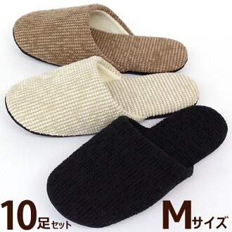 Washable soft more slippers size M 10 feet set with display