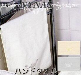 シャンティ ハンドタオル 33×80ニーナス NYNAS  綿100% コットン100% フェイスタオルト トイレタリー ブランド 国産 メール便可 ポイント12倍