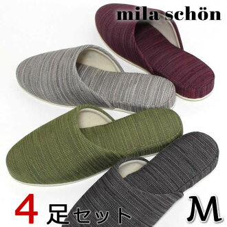 I can choose a ミラショーンテライト four pairs set color for the slippers visitor! | Product made in brand slippers domestic production Japan